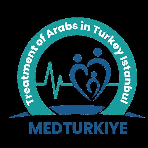 اهلا بكم في مشفى ميد تركيا لعمليات التجميل والجراحة الطبية